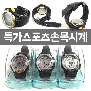 군인시계/전자손목시계/학생전자시계/스포츠전자시계