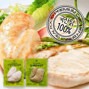 육식토끼 닭가슴살 5kg 클래식/마늘/훈제/청양 150g