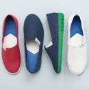 결제를 부르는 남자신발 스니커즈 슬립온 신발 단화