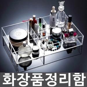 화장품정리함 양면거울 화장품정리대 화장품정리 수납