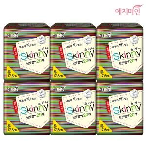 스키니 롱라이너 20p x6팩 (120p)