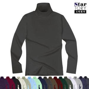 베이직 목폴라 긴팔티 쫄티 L~XL 목티 터들넥 티셔츠