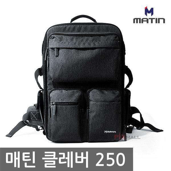 매틴 클레버250 차콜그레이 백팩 카메라가방/DSLR백팩