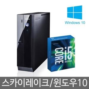 DB400S6A 6세대 i5 스카이레이크 윈도우10