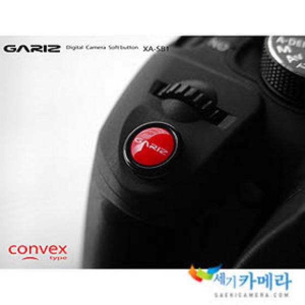 Gariz 볼록형 부착식 소프트 버튼 / XA-SB1 블랙+레드