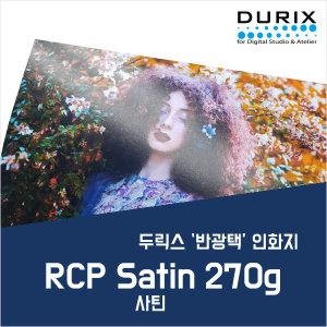 두릭스 사틴 270g 4x6 100매 DURIX 사진 인화지 반광