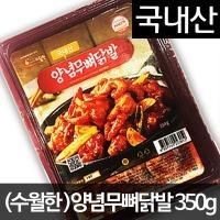 (청우)수월한 양념무뼈닭발 국내산 350g/양념닭발