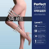 (3족SET) 퍼펙트슬림핏 압박1단계(PH2421)