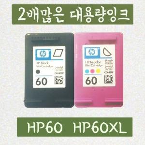 HP60XL검정 HP60XL칼라 대용량 CC640W CC643WA