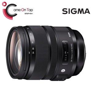 (컴온탑)시그마1위A24-70mm F2.8(캐논/흑백카메라/독)