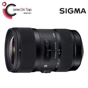 (컴온탑)시그마1위 A18-35mm F1.8DC(캐논/필터/USB독)
