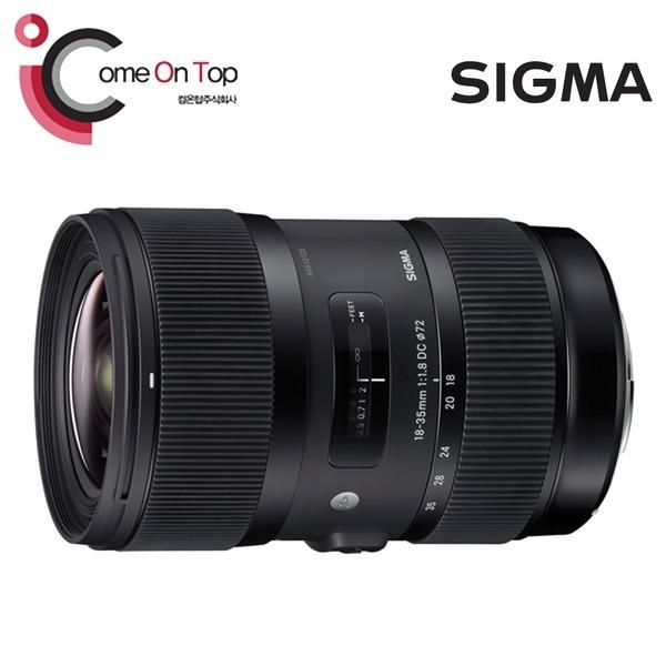 (컴온탑)시그마1위A 18-35mmF1.8DC(캐논/필터/USB독)