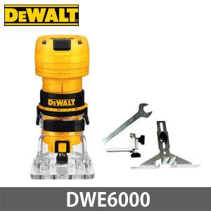 디월트 DWE6000 트리머 플런지 홈파기 미세조정 390W