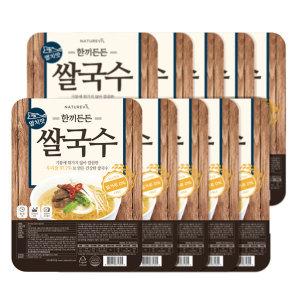 밀가루없는 쌀로만든 쌀국수 10개