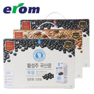 황성주 국산콩 두유-190mlX100팩-식사대용/검은콩두유
