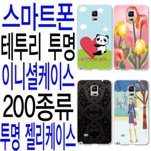 IM-100 스카이 아임백폰 전용 휴대폰케이스 (엠보EH2