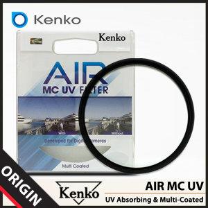 겐코 Kenko AIR MC UV 필터 55mm/슬림필터/렌즈필터