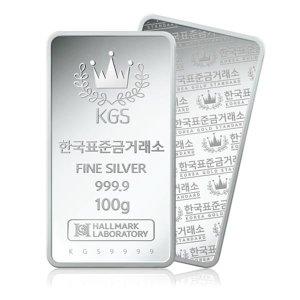 한국표준금거래소  999.9% 순은 실버바 100g