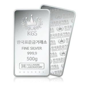 한국표준금거래소  999.9% 순은 실버바 500g