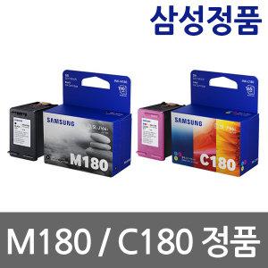 삼성 INK-M180 INK-C180 SL-J1660 SL-J1663 SL-J1665