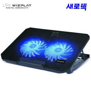 위즈플랫 NCP-200C 노트북 쿨링 받침대