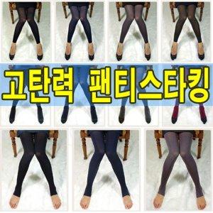 국산 사계절 팬티스타킹 학생용 레깅스 무발 타이즈