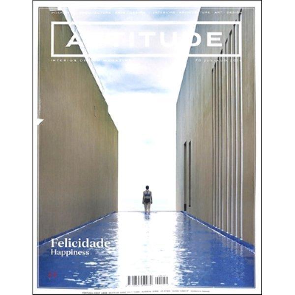 Attitude Interior Design Magazine(격월간) : 2016년 07월 08월 : No  70