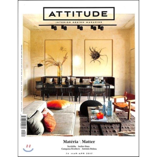 Attitude Interior Design Magazine(격월간) : 2017년 03월 04월 : No  74