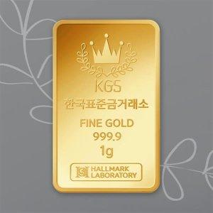 한국표준금거래소  999.9  순금 골드바 1g