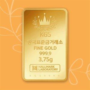 한국표준금거래소  999.9% 순금 골드바 3.75g
