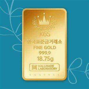 한국표준금거래소  999.9  순금 골드바 18.75g