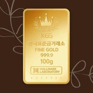 한국표준금거래소  999.9  순금 골드바 100g