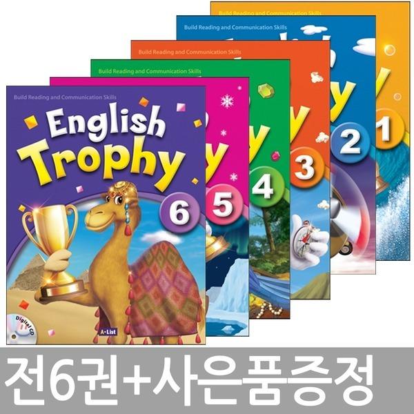 English Trophy 1~6권 세트 / 잉글리쉬 트로피 / 볼펜+붙이는메모지 증정
