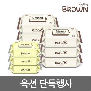 (한정특가)브라운 아기물티슈 오리지널 플러스+휴대용