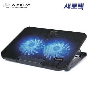 위즈플랫 NCP-200C 노트북 쿨링 패드 거치대 받침대