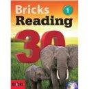 Bricks Reading 30 1   영어학습 6개월 - 1년차