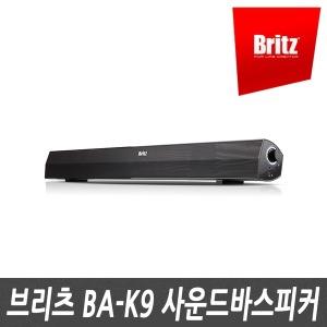 BA-K9 컴퓨터/PC/2채널/사운드바/스피커 단독특가