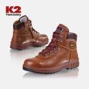 K2 안전화 K2-14 건설화 작업화