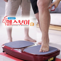 (헬스보이) 홈트레이닝 스쿼트머신 실내운동기구 헬스보이 DTH-1506