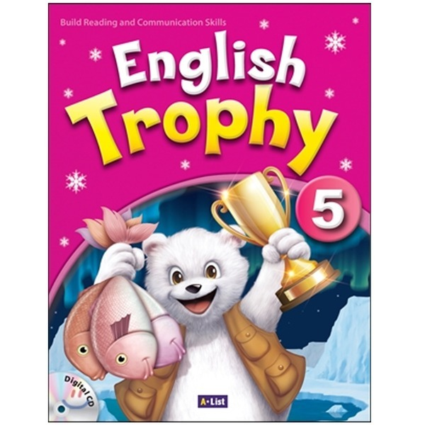 English Trophy 5 잉글리쉬 트로피