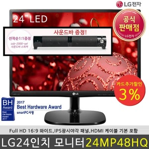 사운드바증정+3%할인/LG 24MP48HQ 24인치IPS LG모니터