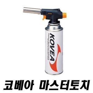 코베아토치 KT-2211 마스터 가스토치 부탄가스토치