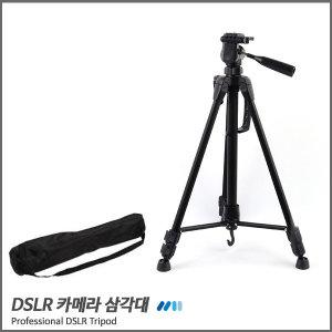 카메라삼각대 니콘 D750 D810 D610 D5300 DSLR삼각대
