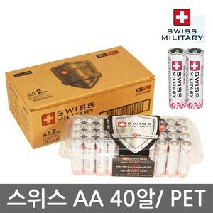 스위스 알카라인건전지 AA x40알/ LR6/ PET/ 페트포장