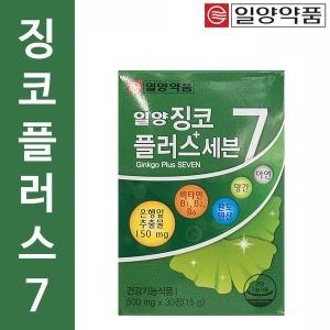 징코플러스7 30정 은행잎 나또 균배양 나토 키나제