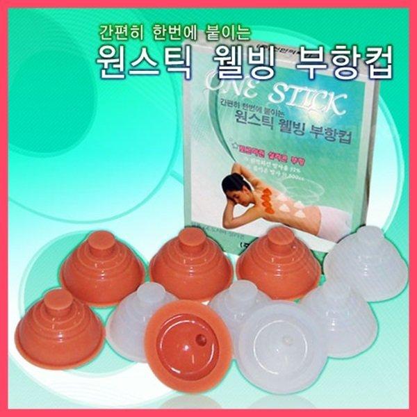 (신한의료기) 원스틱 실리콘 부항컵 10개/부항기