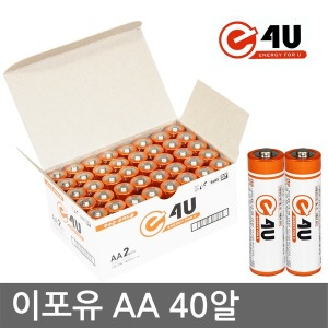 이포유 알카라인 건전지 AA/ LR6/ 40알/ 통큰 1박스