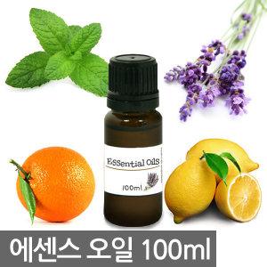 에센셜오일 100ml 레몬 오렌지 페파민트라벤더 탑노트