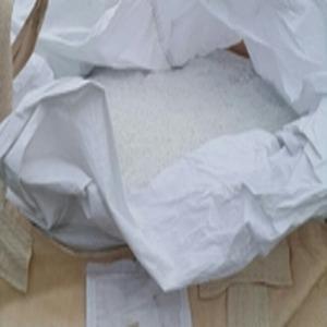 규사 25kg 모래 보도블록 보도블럭 메지
