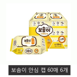 보솜이안심물티슈 60매 캡6팩